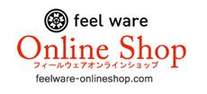 feelwareオンラインショップ