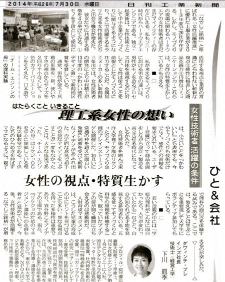 media_05