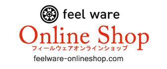 bnr_feelwareonlineshop